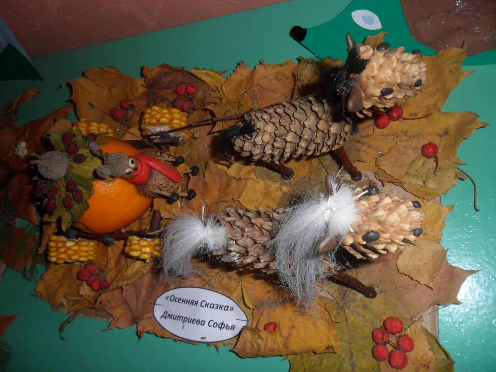 Поделки осень в детский сад осенью 527